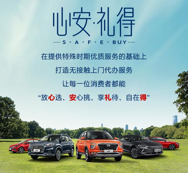 小白救星!最适合新手的智能SUV 新一代ix25 VS XR-V、缤智